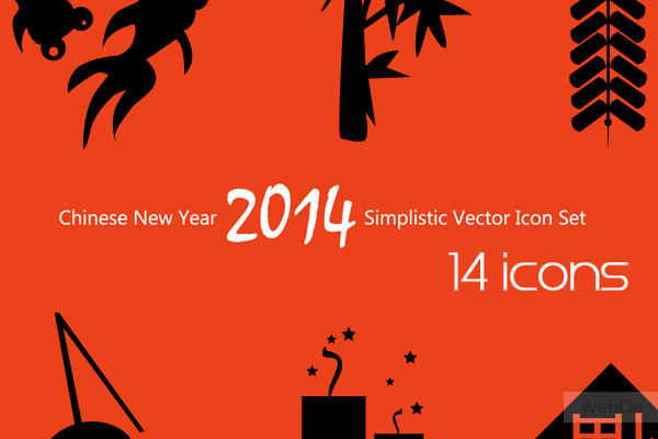 14 Icons Chinese New Year 2014 Vector Icon Set Free Download