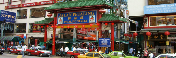 Petaling Street Ci Chong Gai Best Tourist Attractions And Places To Visit In Malaysia 2014